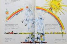 他の写真1: 【チェコの本】アドルフ・ザーブランスキー「Ceske lidove hadanky」1984年