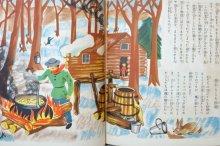 他の写真2: 鈴木文助/栗田次郎「小学科学絵本 砂糖」1937年