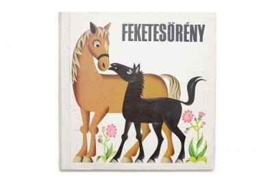 画像1: 【チェコのとびだす絵本】イジー・パフリン&グスタフ・セダ 「FEKETESORENY」1976年