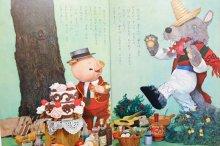 他の写真2: 【人形絵本】飯沢匡/土方重巳「ぶーふーうーのきしゃごっこ」1963年