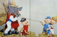 他の写真3: 【人形絵本】飯沢匡/土方重巳「ぶーふーうーのきしゃごっこ」1963年