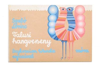 画像1: スジクズニアン・ワンダ「Falusi hangverseny」1977年