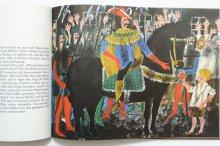 他の写真3: ポール・ナスバウマー「Der Knabe des Tell」1969年 ※「テルのむすこ」