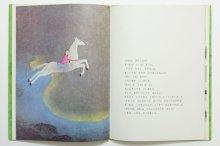 他の写真3: ボリガー/ヘルガ・アイヒンガー「うまにのったお人形」1981年