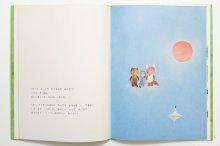 他の写真2: ボリガー/ヘルガ・アイヒンガー「うまにのったお人形」1981年