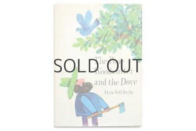 画像1: マックス・ベルジュイス「The Poor Woodcutter and the Dove」1970年