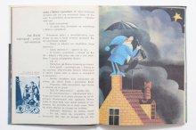 他の写真1: アルモフ&リウミン「Historie Niezwykle O Gwiazdach I Planetach」1988年