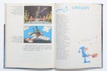 他の写真2: アルモフ&リウミン「Historie Niezwykle O Gwiazdach I Planetach」1988年