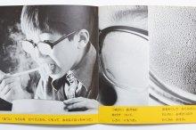 他の写真3: 【かがくのとも】大沼鉄郎/小川忠博「ゆげ」1979年