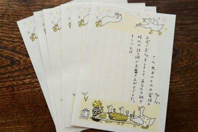 画像2: 出口かずみ「一筆済み箋」(猫と鳥/黄) ※6枚入り
