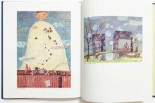 他の写真2: 谷内六郎「ねむの木 谷内六郎画集」1979年