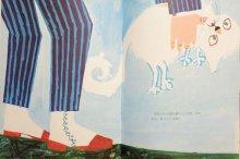 他の写真2: ジェイムズ・ジョイス/ジェラルド・ローズ「猫と悪魔」1976年 ※丸谷才一/訳