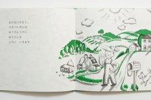 他の写真2: ロイス・レンスキー「スモールさんののうじょう」1992年