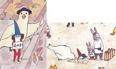 画像1: 【新品】 出口かずみ・ポストカード「歩きつかれた小人」など/2枚セット