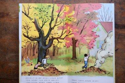 画像3: 【新品】 ユードリイ/マーク・シーモント「木はいいなあ」