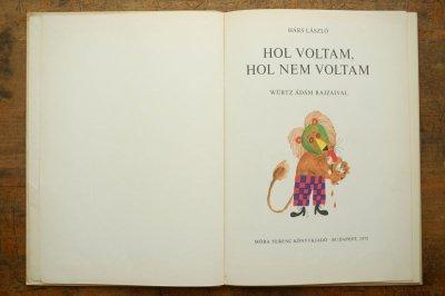 画像2: 【古本】1975年(HOL VOLTAM, HOL NEM VOLTAM)