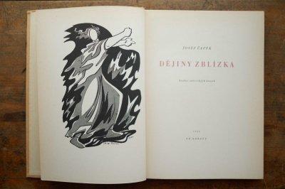 画像2: 【古本】1949年(DEJINY ZBLIZKA)