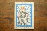 【古本】1986年(Minni und die Kuh Mariken)