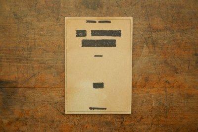 画像1: 【古本】1975年(Souvenir)