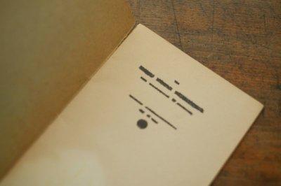 画像2: 【古本】1975年(Souvenir)