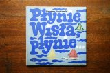 【古本】Plynie Wisla, plynie... 1973年
