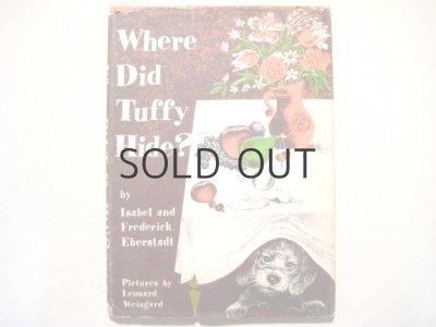 画像1: レナード・ワイスガード「Where Did Tuffy Hide?」1957年