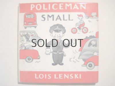 画像1: ロイス・レンスキー「POLICEMAN SMALL」1962年