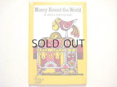 画像1: ジョン・アルコーン「Money Round the World」1963年