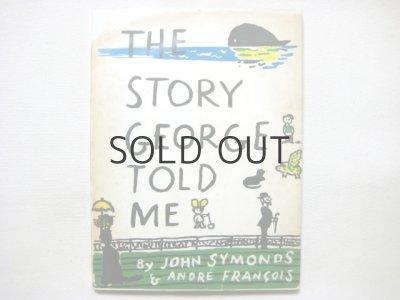 画像1: アンドレ・フランソワ「The Story George Told Me」1963年 ※イギリス版