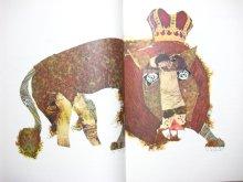 他の写真1: 【チェコ関連の本】カレル・タイシッヒ「アフリカの民話」1976年