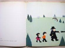 他の写真2: 谷内こうた「おじいさんのばいおりん」1969年