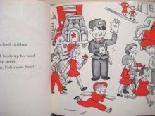 他の写真1: ロイス・レンスキー「POLICEMAN SMALL」1962年