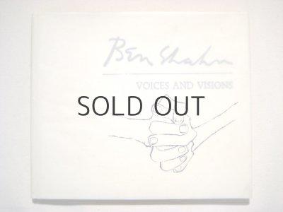 画像1: ベン・シャーン「VOICES AND VISIONS」1981年