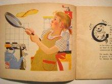 他の写真1: フェードル・ロジャンコフスキー「Calendrier des Enfants」1936年