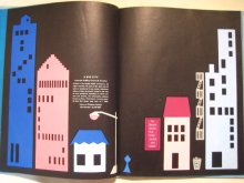 他の写真1: Francine Grossbart「A BIG CITY」1966年 ※ABCの絵本