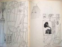 他の写真1: ソール・スタインバーグ「The Art of Living」1949年