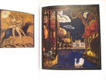他の写真3: ヨゼフ・ウィルコン作品集「Book illustration」1989年