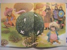 他の写真1: ウラジミール・マッハイ「小さなムックの物語」