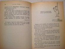 他の写真2: シネ・挿絵「A LA UNE!」1966年