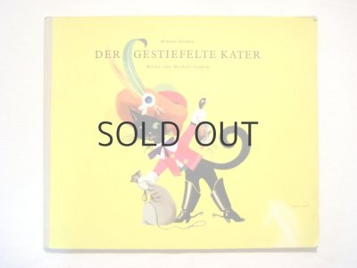 画像1: ヘルベルト・ロイピン「Der Gestiefelte Kater」1947年