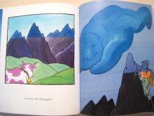 他の写真2: トミ・ウンゲラー 「Die blaue Wolke」青い雲