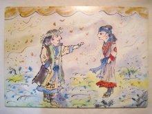 他の写真2: 井上洋介・紙芝居「いたずらめがみかぜのピカタ」