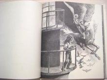 他の写真1: リンド・ワード「白銀の馬」1974年