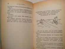 他の写真3: シネ・挿絵「A LA UNE!」1966年