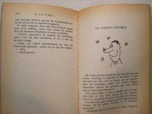 他の写真1: シネ・挿絵「A LA UNE!」1966年