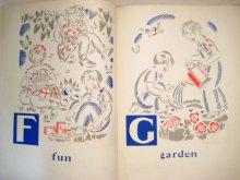 他の写真1: ヘレン・スウェル「ABC FOR EVERYDAY」1930年