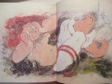 他の写真1: 松谷みよ子/瀬川康男「日本の神話」