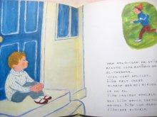 他の写真3: 中谷千代子/マルシャーク「ふたごのピッピとプップ」1966年