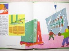 他の写真1: ジャクリーン・オスト「comment fait-on le verre」Jacqueline Ost/1974年