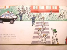 他の写真3: 【 こどものとも 】山本忠敬「パトカーぱとくん」1969年